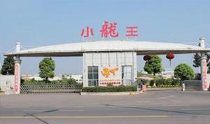 武汉小龙王食品厂耐磨地坪施工